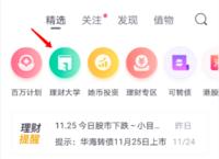 9月小白训练营:宝妈必看!解锁教育金储备新技能!