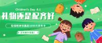 """【1000元京东卡】礼物还是""""配齐""""好"""