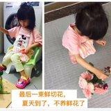 【熊太太育儿】种蘑菇的小姑娘