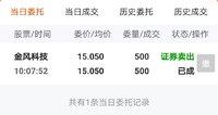【2021】1.6复盘:又又又卖飞一只股