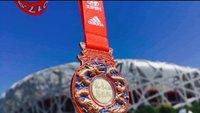 2017.9.17北京马拉松——我的第三场全马,预期完赛