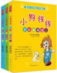 【主题书单-01】送给宝妈们的小朋友财商教育书单