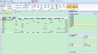 菜芽碎碎念职场:最应该掌握的Excel工具之数据透视表(二)