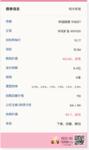 華鈺轉債6月14日申購,建議申購★★★★☆