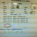 话题#晒晒8月10日收到的国债利息和购买的国债