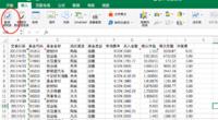 菜芽碎碎念职场:最应该掌握的Excel工具之数据透视表(一)