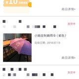 台灯1个,笔记本1个,晴雨伞2把,10元话费1张