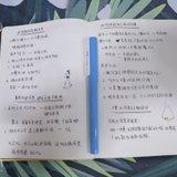 國慶節學習
