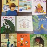 书单 | 我们实践之后,推荐给二胎家庭的9本绘本(多图)